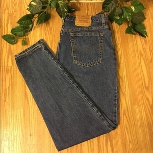 Vintage Levi's 522 High Waist Tapered Fit 20 Long